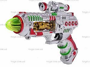 Пистолетик мигающий, 665B, фото