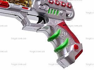 Пистолетик мигающий, 665B, отзывы