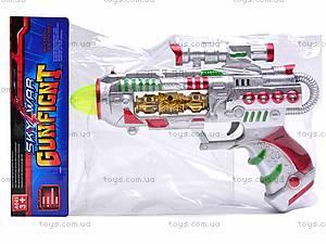 Пистолетик мигающий, 665B, цена