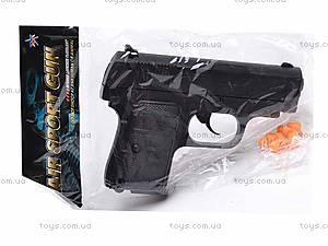 Пистолетик с набором пулек, D0102, купить