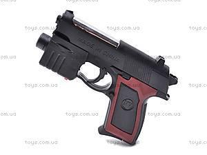 Пистолетик с прицелом и фонарем, 809A, фото