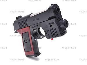 Пистолетик с прицелом и фонарем, 809A, отзывы