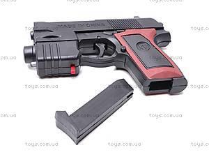 Пистолетик с прицелом и фонарем, 809A, цена