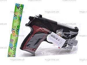Пистолетик с прицелом и фонарем, 809A, игрушки