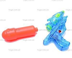 Пистолетик водяной для детей, 992-1, купить