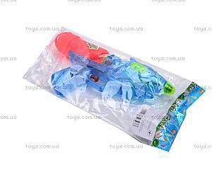 Пистолетик водяной для детей, 992-1, цена