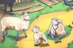 Плакат «Домашние животные», 7302, фото