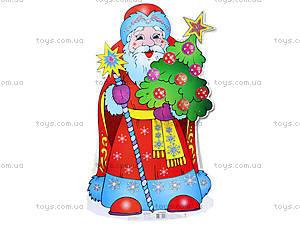 Плакат новогодний «Дед Мороз», 653315105093У