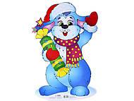 Новогодний плакат «Зайчик», 653615105095У, фото