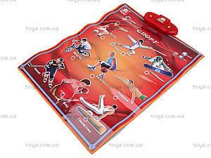 Обучающий плакат «Академия джентльменов», SR4000, toys.com.ua