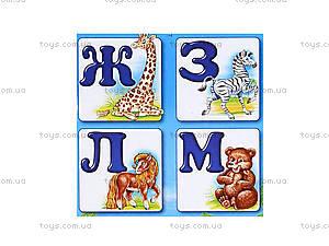 Плакат «Русский алфавит», 012711104001Р, фото