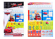 Плакат с разрезными карточками «Тачки. Математика», Л457006РУ, оптом