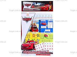 Плакат с разрезными карточками «Тачки. Математика», Л457006РУ, отзывы