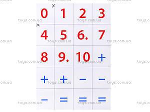 Плакат с разрезными карточками «Тачки. Математика», Л457006РУ, цена