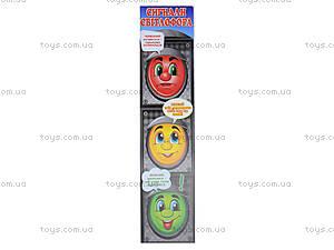 Сигналы светофора, учебный плакат, 6612