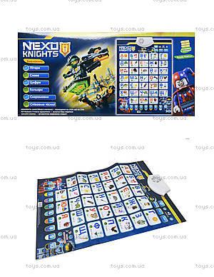 Интерактивный букварик NEXO, 7290-A