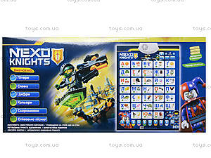 Интерактивный букварик NEXO, 7290-A, цена