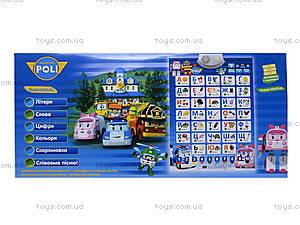 Интерактивный букварик «Робокар Поли», 7290-D, отзывы