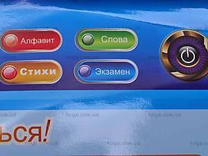 Плакатик «Говорящая азбука», 0926R-2, детские игрушки