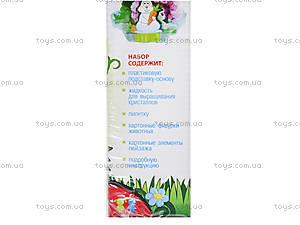Набор для выращивания кристаллов «Цветущий сад», 0361, купить