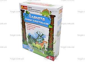 Опыты по химии для детей «Парк динозавров», 0359
