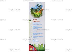 Опыты по химии для детей «Парк динозавров», 0359, фото