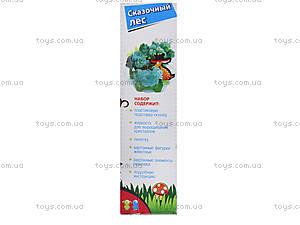Композиция из кристаллов «Сказочный лес», 0362, купить