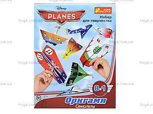 Набор для оригами «Летачки», 14153051Р, фото