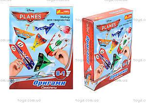 Набор для оригами «Летачки», 14153051Р