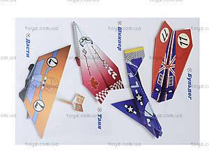 Набор для оригами «Летачки», 14153051Р, цена