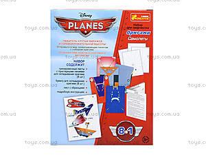 Набор для оригами «Летачки», 14153051Р, магазин игрушек