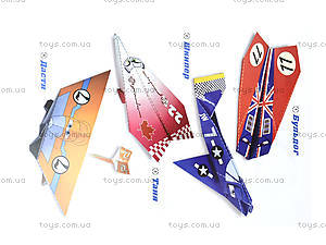 Набор для оригами «Летачки», 14153051Р, toys.com.ua