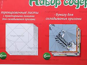 Планета оригами «Домашние животные», 6558, купить