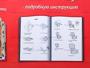 Планета оригами «Домашние животные», 6558, фото