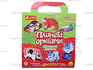 Планета оригами «Домашние животные», 6558, цена