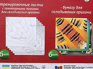 Планета оригами «Дикие животные», 6555, купить