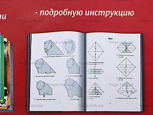 Планета оригами «Дикие животные», 6555, фото
