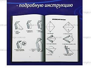 Планета оригами «Жители полюсов», 6560, фото