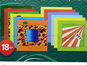 Планета оригами «Корабли. Парусники», 6561, купить