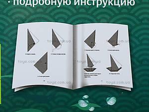 Планета оригами «Корабли. Парусники», 6561, фото