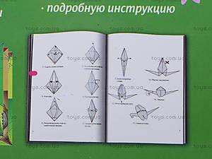 Планета оригами «Насекомые», 6557, фото