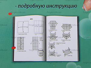 Планета оригами «Подводный мир», 6556, фото