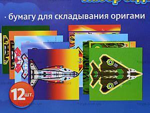 Планета оригами «Самолеты», 6562, купить
