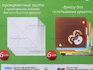 Планета оригами «Забавные фигурки», 6559, купить