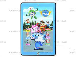Детский планшет «Robocar POLI» с эффектами, 020-6, цена