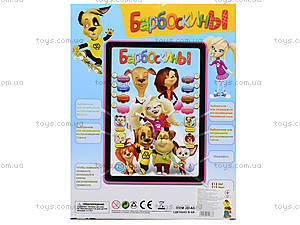 Детский планшет «Барбоскины», JD-A05, отзывы