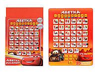 Планшет для обучения (KI-7039), KI-7039, toys