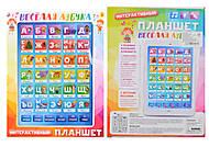 Интерактивный планшет с тремя режимами изучения алфавита, W-006, отзывы