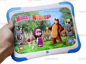 Планшет интерактивный «Маша и Медведь», CS1011, фото