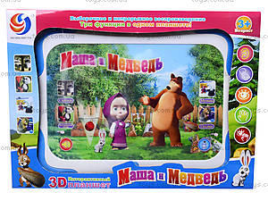 Планшет интерактивный «Маша и Медведь», CS1011, цена